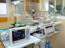 Infecciones hospitalarias de los prematuros
