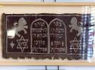 Nombres de bebés: judios A