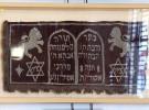 Nombres de bebés: Judíos G (Parte III)