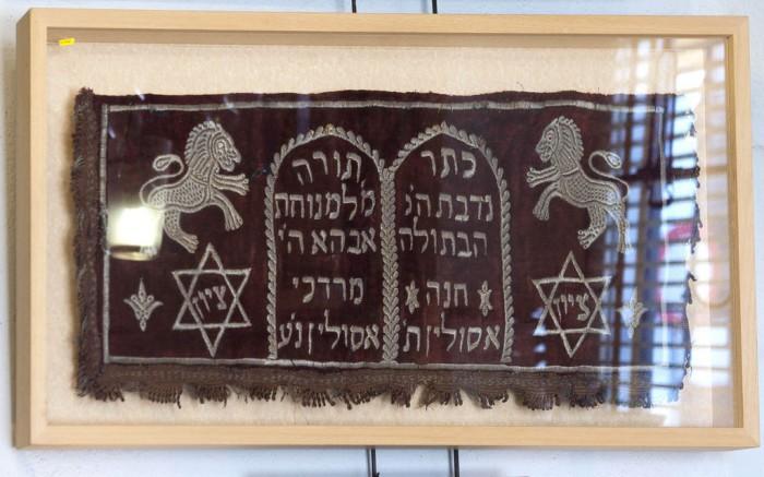 Nombres pertenecientes a la cultura judía