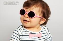 Ki Et La, gafas de sol para el bebé
