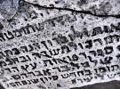 Nombres de bebés: Judíos H (Parte III) e I