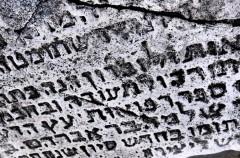 Nombres de bebés: Judíos I (Parte III)