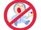 Nueva tendencia en alza: Bodas sin niños